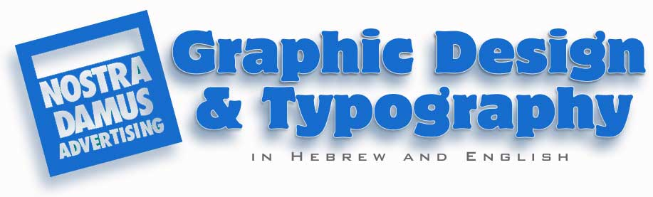 Nostradamus Advertising: Graphic Design and Typography in Hebrew and English