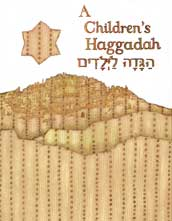 """A Children's Haggadah"""